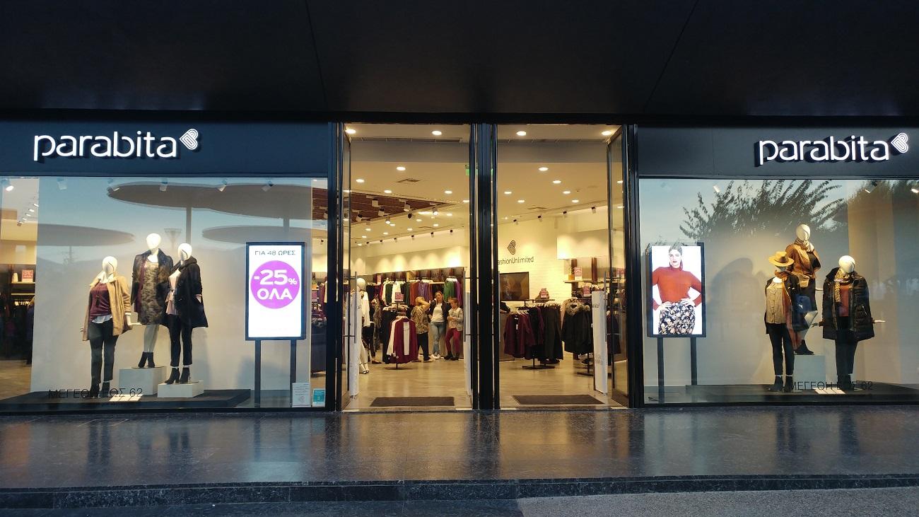 ff01bbd3fc2b Προηγμένες retail digital signage λύσεις της LG Electronics στα καταστήματα  Parabita σε όλη την Ελλάδα [pics]