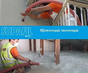 FUV_ΔΕΚ20_300_250