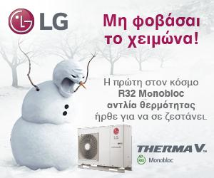 LG_SNOWMAN_digitalmaerials_Go-ad-300x250
