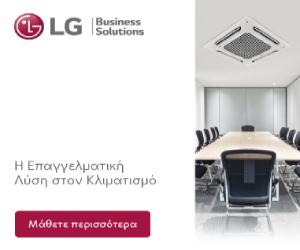 LGE_B2B_400x400pxl