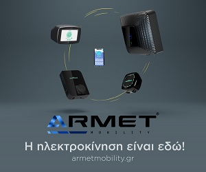 Armet Mobility banner