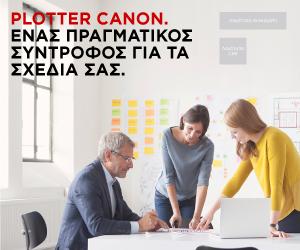 YCP_banner_partner_open_GDN_EL_300x250